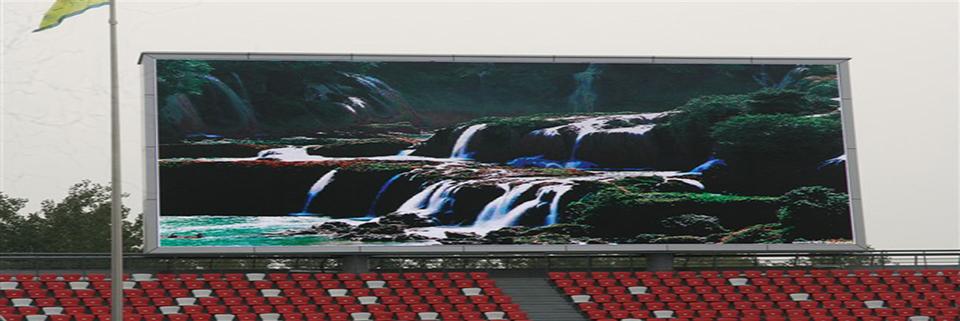 Videowand im Stadion